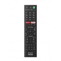Telecomanda ORIGINAL, LCD, TV, Sony - RMF-TX201E